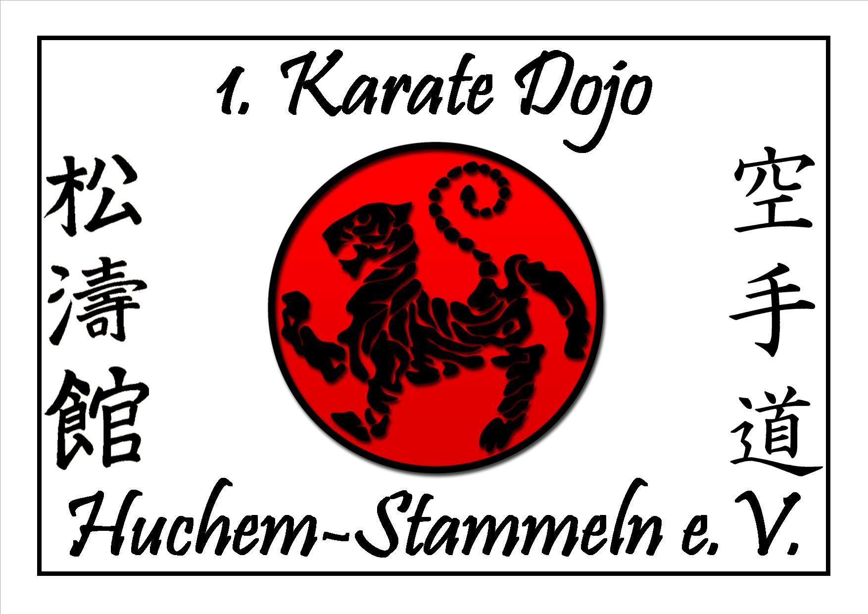 1. Karate Dojo Huchem-Stammeln e.V.